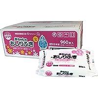 嬰兒濕巾 水分充足 99% 純水 80片×12包 (960片)
