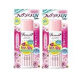 NARIS UP 娜丽丝 高保湿喷雾 2瓶组合 90g/瓶 温和不刺激 定妆 SPF50+ PA++++ 90g/瓶 (包税 日本品牌)