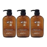 熊野油脂 无硅弱酸性马油洗发水600ml*3套装
