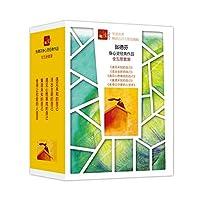 张德芬身心灵经典作品(套装共5册)
