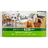【Amazon原创】Presto! 清洁垫 加厚 200片(20片x10个) 200