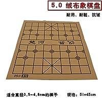 中国象棋棋盘围棋棋盘学生便携折叠儿童初学者双面皮革棋盘布5cm象棋盘适合3.5cm-4.8cm棋子