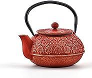Old Dutch 1032RG 樱花茶壶,22 盎司,红色,金色