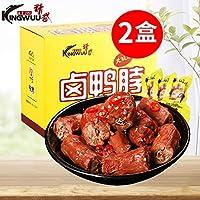 精武 鸭脖子肉干肉脯卤味休闲零食500g*2盒