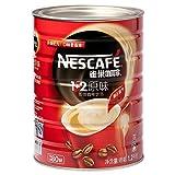 Nestle雀巢咖啡1+2原味罐装 1.2kg
