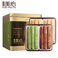 香港美心 进口饼干零食食品年货礼盒鸡蛋卷 (精致精选蛋卷208克)