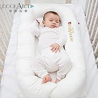 Sleepyhead升级版床中床 Dockatot便携式婴儿小号床垫 新生儿宝宝枕 儿童睡袋护理垫