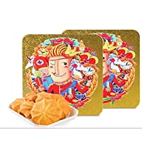 Canute 克努特 小王子奶油味曲奇饼干110g*2(香港)(亚马逊自营商品, 由供应商配送)