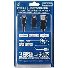 CYBER ・ 多USB充电线 4m ( PS4 / 3DS 用) 黑色