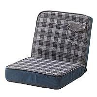 地板椅 蓝色 本体サイズ:W46×D54-87×H45×SH1 RKC-934BL