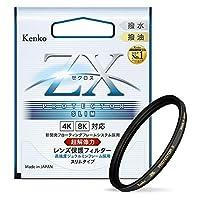 肯高镜片过滤器 ZX 保护 Slim 黑 49mm