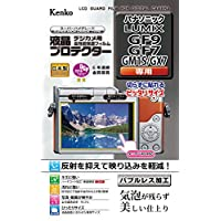 Kenko 液晶保护膜液晶保护适用机型:松下 Lumix