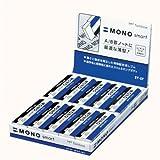 蜻蜓铅笔 橡皮擦 MONO 智能手机 20个 モノスマート 20個
