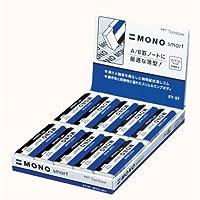 Tombow 蜻蜓 铅笔 橡皮 MONO 智能手机 20个 モノスマート 20個