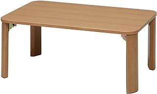 永井兴产 折叠餐桌(75×50cm) NA 商品尺寸:宽75×深50×高32cm NK-075