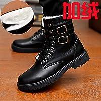 冬季皮靴子马丁靴男士棉靴皮靴军靴高帮男鞋加绒保暖棉鞋雪地短靴39 跃腾198黑色(加绒)