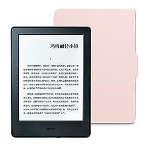 Kindle电子书阅读器 (入门版) + NuPro保护套超值套装(包含Kindle电子书阅读器入门版-黑、NuPro保护套-梦幻粉)