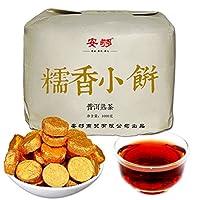 安够 勐海糯香小饼熟茶1000克 糯米香经典普洱熟茶送手提布袋