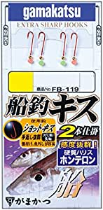 Gamakatsu(Gamakatsu) 鱼钩 短吻 红2根 FB119 10号-哈里斯1.5. 45252-10-1.5-07