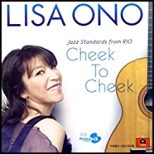 小野丽莎:巴西爵士经典(CD)