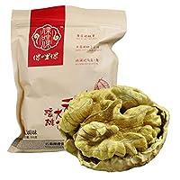 倮哩倮 云南大姚薄皮核桃炒果(1500克) 盐焗味熟核桃 炒货零食