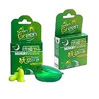 零听抗噪卫士睡眠耳塞跃动纤绿2盒装(2枚/盒)