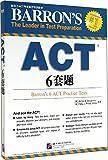 新东方·新东方ACT考试指定培训教材:ACT6套题