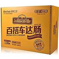 Johnsonville 尊乐 香肠烤肠早餐肠芝士肠百搭车达肠65g*30(供应商直送)