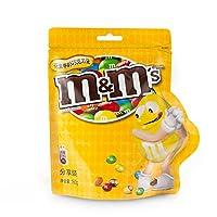 M&M's 彩豆分享装花生牛奶巧克力豆160g
