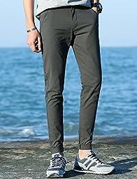 MPSMOVE 思慕夫 《休闲系列》2018新款休闲裤子男士修身男款休闲长裤牛仔裤MP851【803】