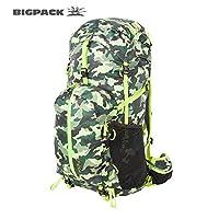 BIGPACK派格 52L迷彩户外背包登山包徒步旅行双肩背包防雨罩 (军绿色)