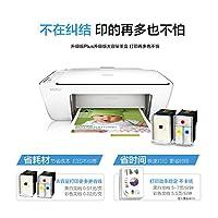 惠普2132打印复印扫描一体机学生家用原机墨盒升级连喷PLUS可加墨