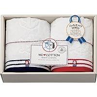 今治毛巾 WE LOVE COTTON 毛巾 套装 海洋图案 WL5310