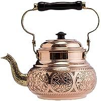 (2 种变体)DEMMEX 2017 锤锻铜茶壶炉炉灶茶壶,1.6 夸脱 雕刻铜