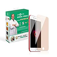 爱德华医生天使之窗润眼防蓝光护眼手机屏幕贴膜 (iPhone5/5C/5S/SE)
