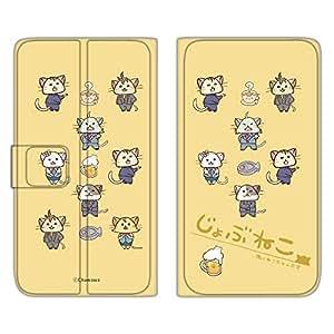 小 ょぶねこ 保护套薄款印花手册营业部手机保护壳翻盖式适用于所有机型  営業部E 4_ AQUOS R compact 701SH