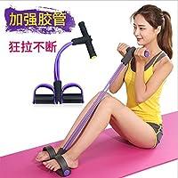 两根管拉力器 脚蹬脚踏拉力器 仰卧起坐健腹器 男女士多功能健身器材 拉力器 (颜色随机)