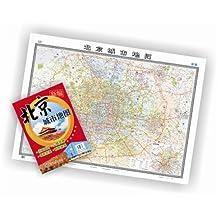 2014新编北京城市地图
