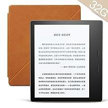 Kindle Oasis 电子书阅读器 香槟金 32G + 原厂立式真皮保护套胡桃棕