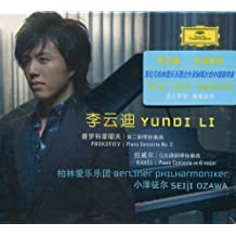 2013李云迪:乐动柏林(CD)