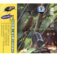 森林狂想曲(CD 风潮唱片引进版)