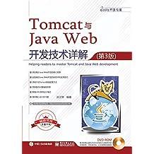 Tomcat 与Java Web开发技术详解