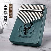 Kabinga D70,成人男女通用,拇指钢琴蓝色,中号
