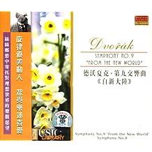 德沃夏克:第九交响曲 自新大陆(CD)