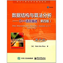 国外计算机科学教材系列·数据结构与算法分析:C++语言描述(第四版)(英文版)