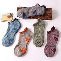 【超值五双装】新款男生纯棉打篮球毛圈短袜子 吸汗保暖运动潮流船袜子