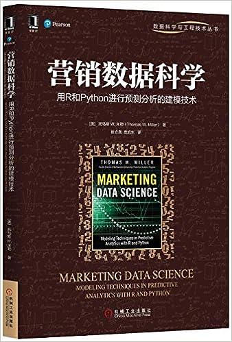 营销数据科学:用R和Python进行预测分析的建模技术电子版PDF