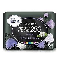 Kotex 高洁丝臻选系列丝薄纯棉卫生巾夜用280mm6片
