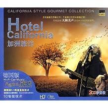 汽车音乐:加洲旅馆(2HDCD)