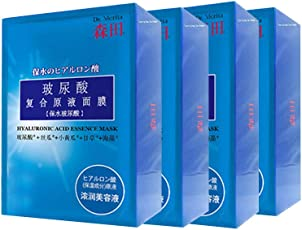 森田药妆 台湾原产玻尿酸复合原液面膜20片(特卖)